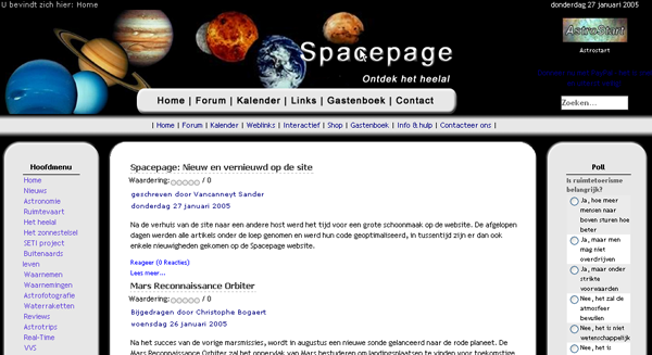 Spacepage in 2005