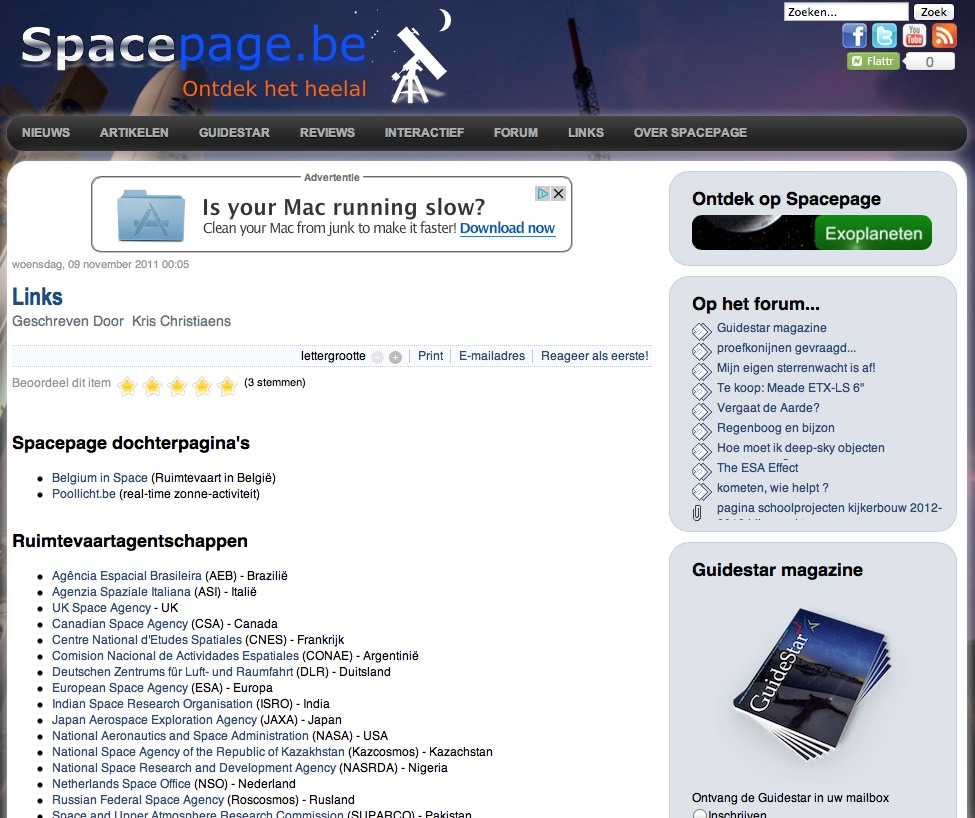 Spacepage in 2011